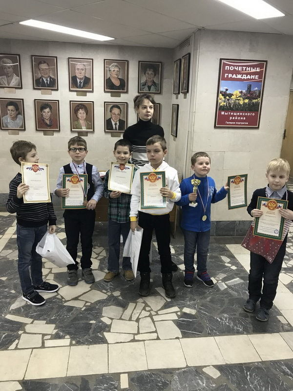 "2-й Этап Гран-При шахматного клуба Chesskids г. Мытищи, ДК ""Яуза"""