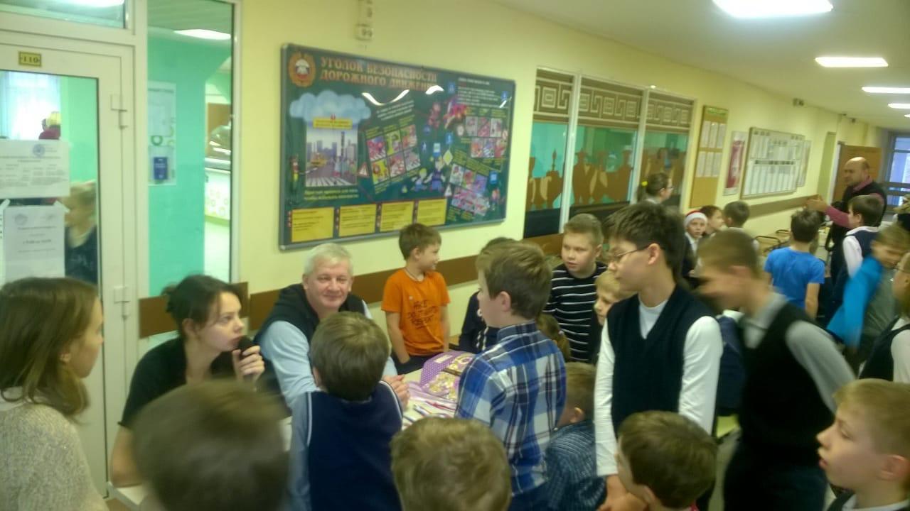 Новогодний Рапид в Школе №201 ордена Трудового Красного Знамени им. Зои и Александра Космодемьянских