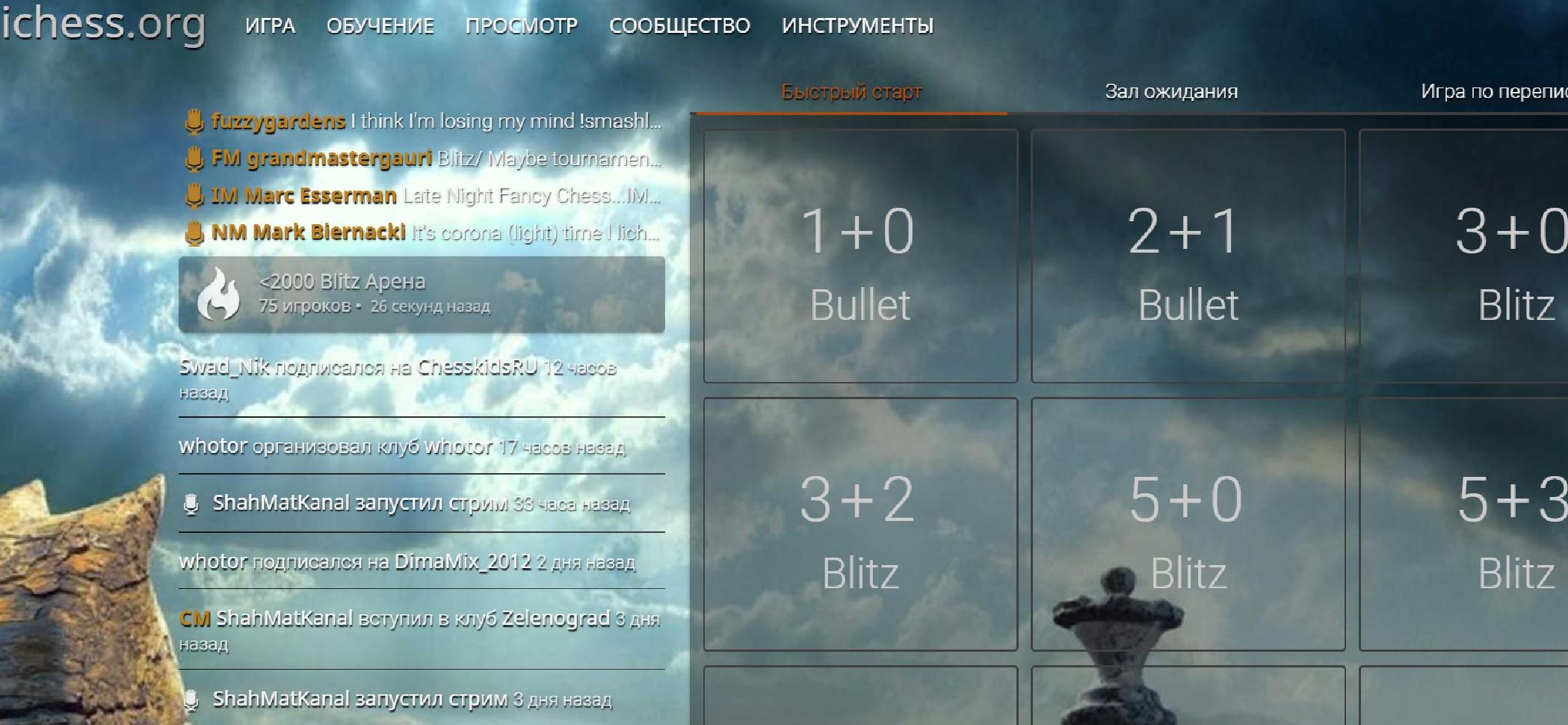 Мы в Online 27.03.2020 Занятие+турнир Chesskids Arena Мытищи - Химки - Москва