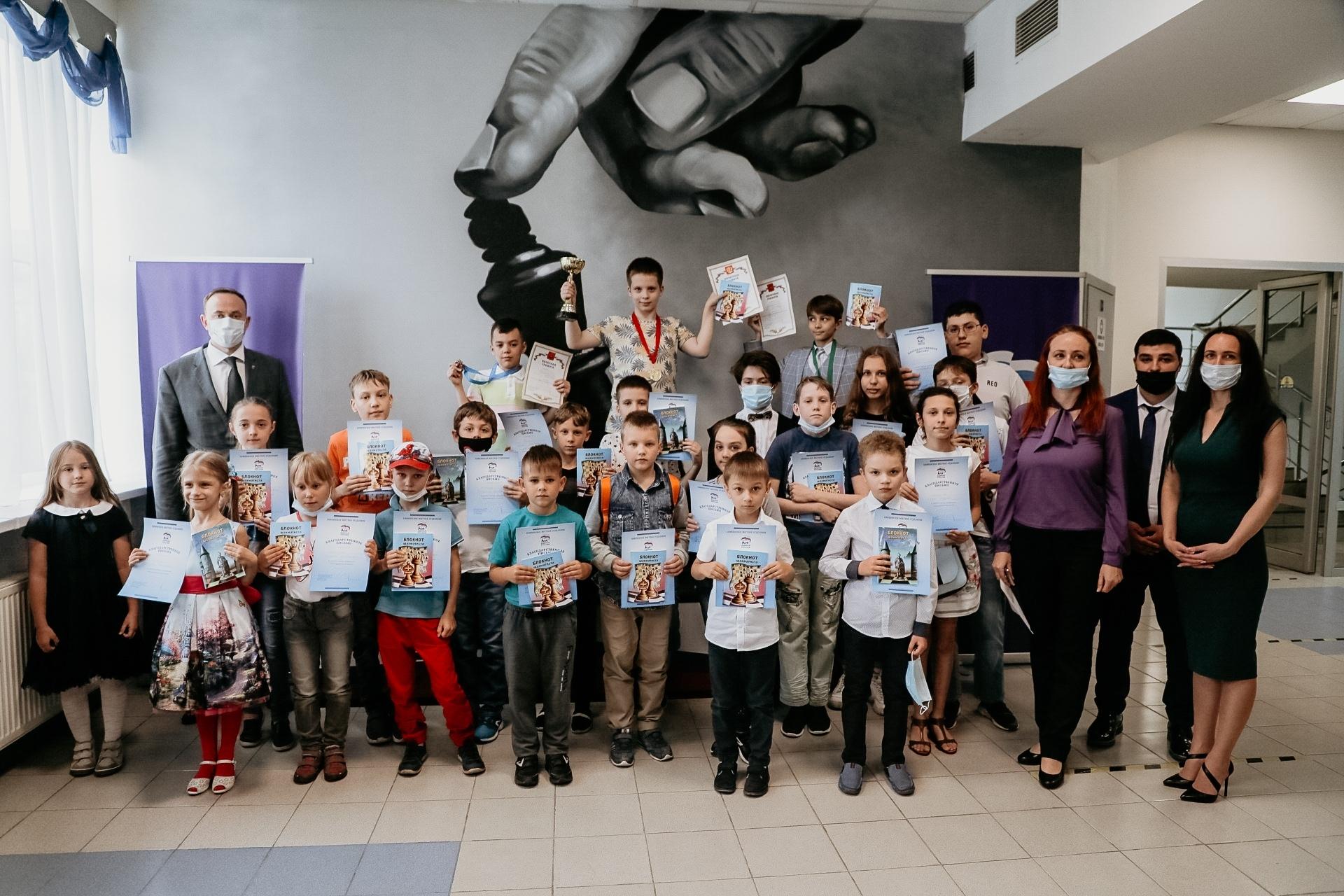 Международный день шахмат 20.07.2020