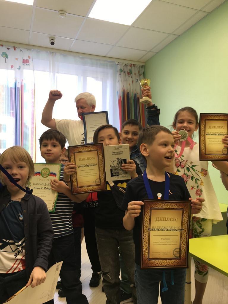 22.05.2021 Чемпионат Вершина на Рождественской